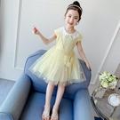 洋裝 女童連身裙夏裝新款洋氣夏季童裝小女孩公主裙蓬蓬紗兒童裙子 【母親節特惠】