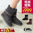 ★現貨★ 韓國品牌Ollie 雪靴 正韓...