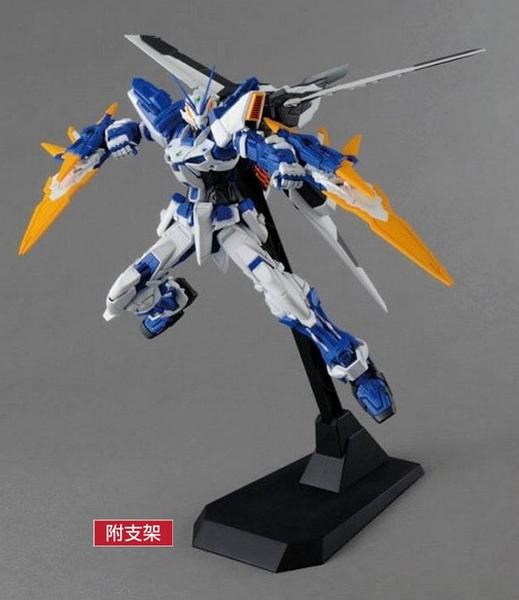 鋼彈模型 MG 1/100 異端 藍色機 龍騎兵D型 機動戰士SEED ASTRAY MSV外傳 TOYeGO 玩具e哥