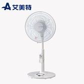 艾美特 12吋 AC遙控立地電扇 AS3083R 3段風量調節 6小時預約定時