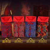 唐繡滿月婚慶生日結婚的紅包改口千元紅包袋