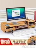 辦公室用品桌面收納盒鍵盤整理置物架 【快速出貨】YYJ
