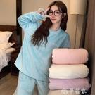 長袖睡衣 秋冬2020新款女裝韓版寬鬆外穿睡衣睡褲加厚暖暖絨家居服兩件套裝 夢藝