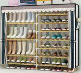 實木鞋架簡易家用省空間經濟型省空間防塵多層鞋架子宿舍組裝鞋櫃  mks  全館88折