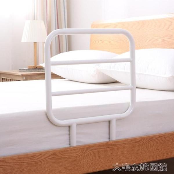 護欄床圍欄床護欄老人床邊扶手起身輔助器老年人起床助力架孕婦防摔床邊欄桿YJT 【快速出貨】