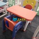 积木桌椅套装 新品兒童桌椅組合多功能積木學習桌寶寶桌椅套裝椅子桌子