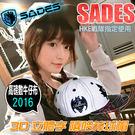 [ PC PARTY ] 賽德斯 SADES 帽子 棒球帽 牛仔布 3D電繡 限量 feat LONGZHU