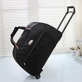 大容量短途登機包男女旅行折疊收納袋帶輪手提布包帶拉桿包行李箱 - 風尚3C