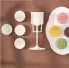 烘焙模具 糕點蛋糕模具 中秋流心月餅模具手壓式家用不粘模型印具烘焙網紅綠豆糕磨具50克