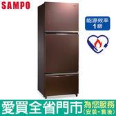 (1級能效)SAMPO聲寶455L三門變頻玻璃冰箱SR-A46GDV(R7)含配送到府+標準安裝【愛買】