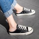 2021年夏季新款半拖帆布鞋女ins潮懶人板鞋春秋百搭ulzzang球鞋子 魔法鞋櫃