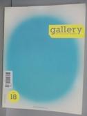 【書寶二手書T5/設計_PAZ】Gallery_18期