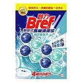 Bref妙力 馬桶清潔球(海洋香氛)50g*2【愛買】