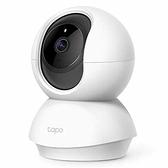【超人百貨X】TP-LINK 平移/傾斜家庭安全Wi-Fi攝像機 Tapo C210 高清 2K 夜視 雙向語音