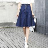 夏季新款韓版牛仔半身中長款高腰a字長裙傘裙 QQ1304『MG大尺碼』