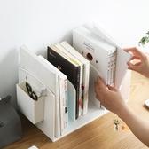書擋 簡約桌面書立架書夾書靠學生多功能創意書架置物架書本收納整理架 2色