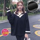 BOBO小中大尺碼【426】寬版內刷毛條紋V領長袖上衣