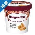 哈根達斯-濃脆花生醬冰淇淋473ml【愛...