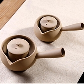 煮茶器 陶瓷段泥煮茶器茶壺側把單壺功夫茶具電陶爐普洱黑茶小青柑泡茶器 8號店WJ