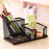 【2件裝】筆筒辦公文具用品學生創意時尚多功能收納筆座收納盒【不二雜貨】