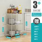 不鏽鋼廚房置物架 落地式夾縫多層收納架儲物架子放鍋碗雜物調料架  三層 降價兩天
