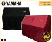 【小麥老師 樂器館】YAMAHA U3 3號 直立式鋼琴 專用 防塵罩 防塵套【A791】鋼琴防塵套 鋼琴琴罩