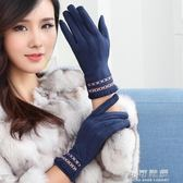 麂皮絨手套女士春秋冬季韓版學生開車防滑觸屏騎車加絨加厚保暖 可可鞋櫃
