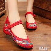 婚鞋2019夏季新款民族風繡花鞋圓頭紅色舞蹈鞋婚鞋老北京布鞋女單鞋子PH982【彩虹之家】