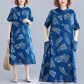 洋裝 連身裙樹葉印花立體口袋立領襯衣裙文藝女裝中大尺碼寬鬆短袖連衣裙女