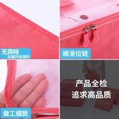 [618好康又一發]旅行收納袋行李箱衣服分裝整便攜套裝