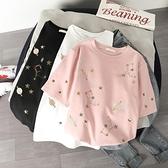 刺繡T恤 刺繡短袖T恤女夏季寬鬆正韓洋氣時尚純棉半袖上衣-Ballet朵朵