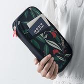 護照包多功能護照保護套機票夾旅行證件收納包出國防水 黛尼時尚精品