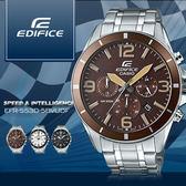 EDIFICE EFR-553D-5B 高科技智慧工藝結晶賽車錶 EFR-553D-5BVUDF 現貨!