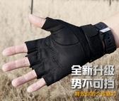 戰術手套戶外半指手套男