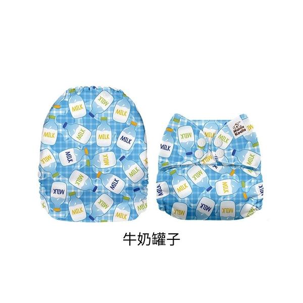 口袋型環保布尿布/牛奶罐子【Mama Koala】