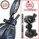 機車行車紀錄器車架摩托車行車紀錄器固定架...