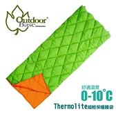 【Outdoorbase 綠葉方舟 Thermolite七孔保暖睡袋】 24363/睡袋/中空纖維/情人睡袋