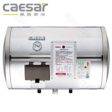 【買BETTER】凱撒熱水器/凱撒電熱水器 E12B-W不鏽鋼板電熱能熱水爐(12加侖/橫掛)★送6期零利率