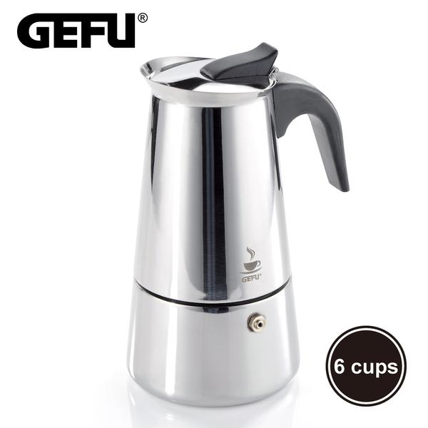【GEFU】德國品牌不鏽鋼濃縮咖啡壺(6杯)