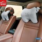 車靠枕汽車頭枕護頸枕記憶棉頸靠枕奔馳寶馬四季座椅車用頭枕