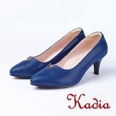 kadia.氣質高雅-小羊皮金屬V口尖頭高跟鞋(8515-51藍色)