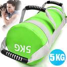 終極5公斤負重沙包袋5KG重訓沙袋Power Bag舉重量訓練包.重力量啞鈴健身體能量包.深蹲爆發力