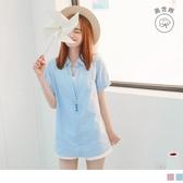 《AB13041-》知性V領造型假兩件高含棉長版襯衫/上衣 OB嚴選