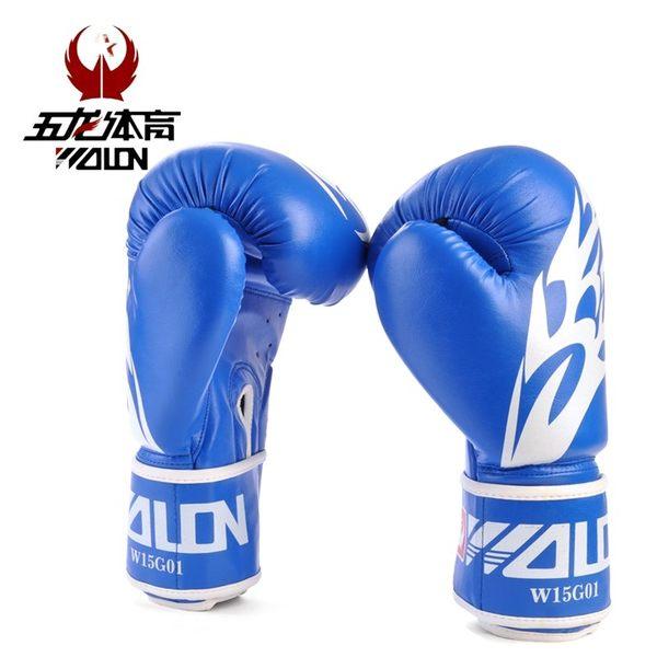 小熊居家拳擊手套翼模具成人拳擊手套專業散打格斗手套訓練搏擊手套特價