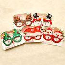 聖誕裝飾品 可愛無鏡片裝飾 聖誕道具閃光眼鏡