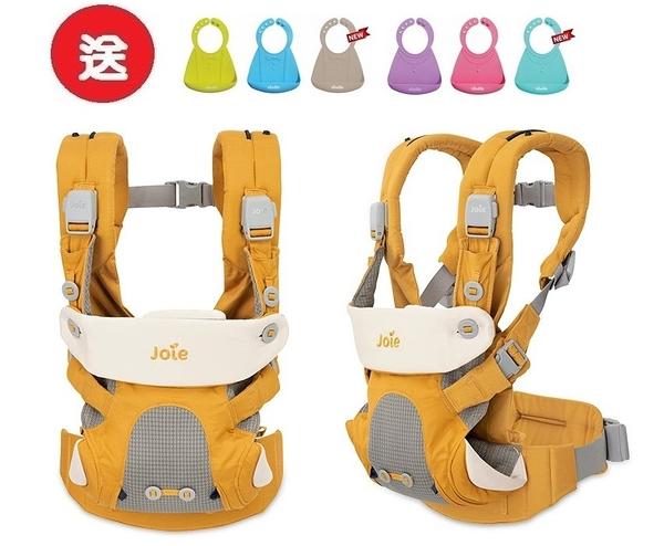 Joie savvy 四合一嬰兒揹帶(JBC10900Y黃)+附安撫口水墊.肩帶口水墊 3980元+送矽膠圍兜