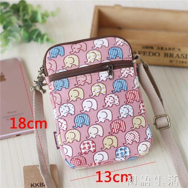 手機包新款韓版帆布手機包女側背包零錢包學生手機袋迷你可愛小包包 初語生活