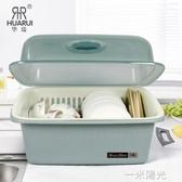廚房用品置物架落地塑料瀝水碗架帶蓋碗筷收納盒廚房收納架碗碟架 WD一米陽光