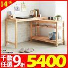 原木功能桌,以實木製作而成,展現原木的溫和自然特性,簡約造型的居家質感家具。