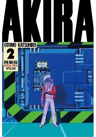 AKIRA阿基拉 02